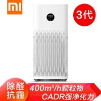 XiaoMi/小米米家空气净化器3 室内办公家用卧室智能氧吧除甲醛雾霾智能AI