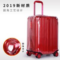 行李箱保护膜 行李箱保护罩旅行皮箱套箱子套子拉杆箱套20加厚耐磨24寸透明外套