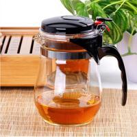 玻璃茶具飘逸杯可拆洗内胆泡茶杯水杯茶壶办公杯800mlA