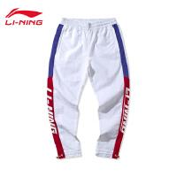 李宁运动裤男士2020新款运动时尚系列休闲男装收口梭织运动长裤