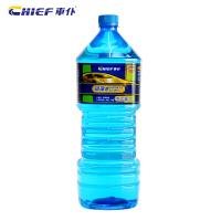 汽车玻璃水2L装车用雨刮水清洁剂清洗液防冻四季