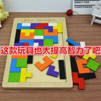 俄罗斯方块积木拼图 1-2-3-6周岁幼儿童开发益智力玩具早教男女孩