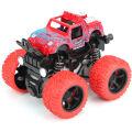 星域传奇 越野惯性车玩具车益智玩具婴儿玩具攀爬车超大赛车男孩四驱儿童玩具车节日礼物