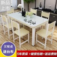 钢化玻璃餐桌椅组合长方形6人多功能餐桌现代简约家用饭桌定制