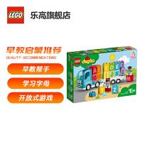 【当当自营】LEGO乐高积木 得宝Duplo系列系列10915 字母卡车1.5岁+儿童玩具 男孩女孩新年生日礼物 大颗
