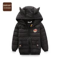 BINPAW童装儿童羽绒服 2018男童冬装新款卡通牛角保暖轻便服短款外套