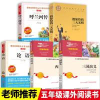 专注力训练书3-6(精装6册)德国专注力养成大画册幼儿3-4-5-6岁益智游戏图画捉迷藏儿童书籍畅销童书神奇的专注力训练书视觉大发现提高逻辑思维训练记忆力观察力