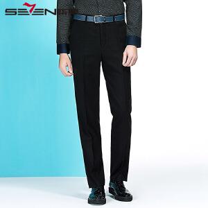 柒牌西裤男装青年男士时尚商务休闲服裤子男直筒长裤子