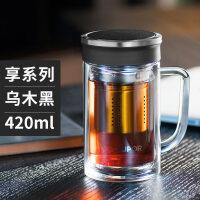 双层玻璃杯带把盖随手杯便携水杯男士过滤茶水分离泡茶杯子