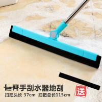 魔术扫把单个魔法扫帚家用扫头发扫地神器刮水器地刮卫生间小扫把 魔术扫把