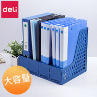 得力文件夹档案筐收纳盒文件架资料册文件框桌面书立架子办公用品