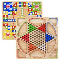 儿童飞行棋象棋军棋斗兽棋五子棋儿童围棋跳跳棋玩具