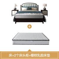 美式实木床主卧现代简约新中式家具简美新婚床法式轻奢欧式公主床 1800mm*2000mm 框架结构