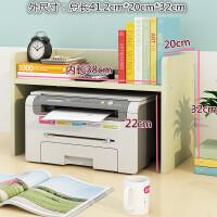 简约桌面置物架实木办公桌面打印机架双层收纳架创意桌上小书架