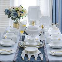 景德镇优品骨瓷餐具碗碟碗盘子勺筷家用金镶玉瓷器碗60件餐具套装