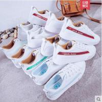 小白鞋女帆布鞋百搭韩版学生白鞋板鞋子ulzzang原宿风女鞋