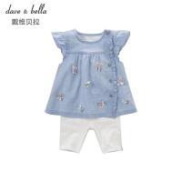 davebella戴维贝拉2017夏季新款女童套装 女宝宝短袖+短裤套装DB4363