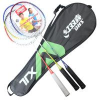 羽毛球拍 3支装TX202 家庭亲子套装羽拍