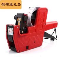 单排标价机打码机 生产日期手动打价签器 超市价格标签打印机