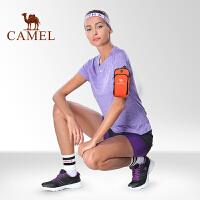 【满259减200元】CAMEL骆驼户外男女款运动手臂包 双袋容纳男女手臂包