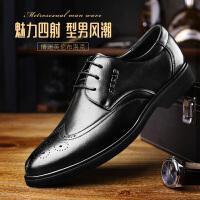 美国苹果APPLE真皮皮鞋英伦舒适透气商务皮鞋