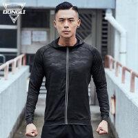 运动上衣男长袖健身房健身户外训练透气速干衣紧身跑步外套