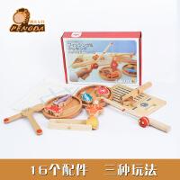 多功能钓鱼玩具 亲子游戏 切切乐过家家玩具 木制玩具