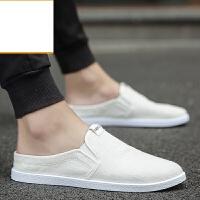 新品夏季男拖鞋包头半拖男鞋韩版潮流懒人鞋男士帆布鞋休闲凉鞋半托鞋