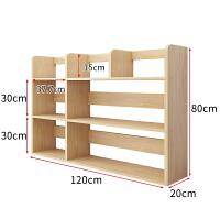 简易实木办公桌上小书架书桌收纳架学生桌面书柜飘窗架置物架