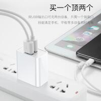 iphone充电器头11pro数据线XS套装6x适用PD原装18w快充s手机7Plus