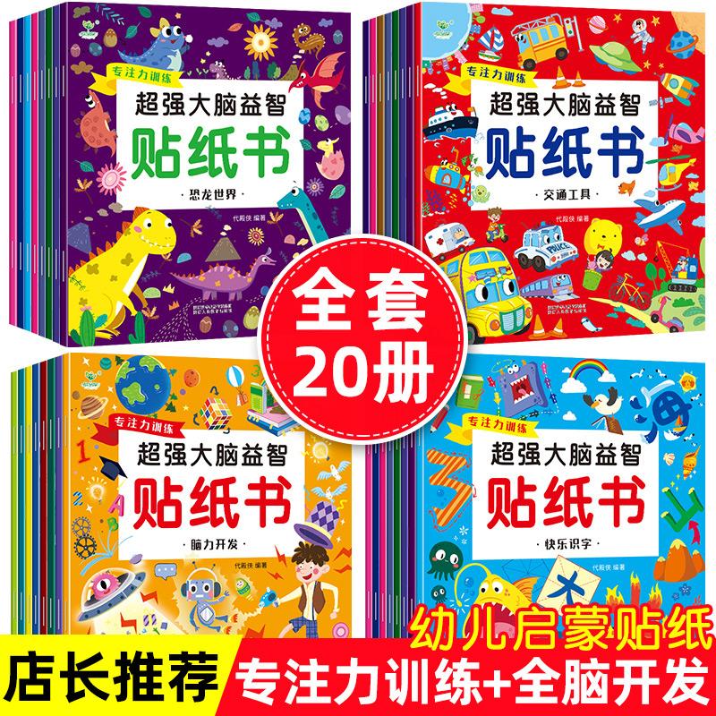 12册艾克斯欧布奥特曼书大全的儿童绘本3-6周岁幼儿园拼音认读图画故事书全套注音识168个基础汉字男孩喜爱捷德银河赛罗童书7-10岁