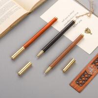 金属黄铜中性笔 红木签字笔高档商务男士定制刻字宝珠笔会议礼品