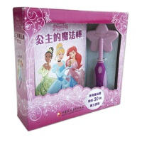 pi kids 童书・公主的魔法棒(有声玩具书套装・配魔法棒)