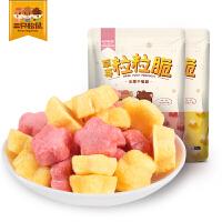 新品【三只松鼠_粒粒脆20gx2袋】零食果干草莓脆芒果脆冻干草莓冻干芒果