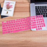 【新品特惠】华硕飞行堡垒键盘膜15.6英寸FX63VD7700四代FX86f FX80笔记本7游