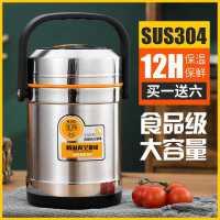上班族304不锈钢保温饭盒真空超长便携1人大容量多分层学生便当桶