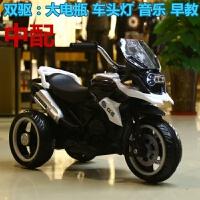 儿童电动摩托车小孩三轮车2-3-4-5-8岁大号宝宝遥控玩具车可坐人 中配白色双驱大电瓶 +礼包