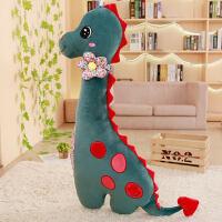 布娃娃公仔男生恐龙毛绒玩具睡觉抱的女生可爱萌男孩抱枕女孩公主