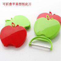 睿酷德 可折叠苹果型削皮器 苹果刨 水果削皮刀