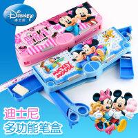 迪士尼文具盒女小学生塑料笔盒男童女孩儿童幼儿园大容量小清新创意简约多功能网红抖音卡通铅笔盒1-3年级