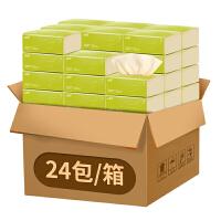 【24包】缘点本色竹浆抽纸24包卫生纸面巾纸柔软亲肤家用实惠装 柔韧亲肤,湿水不易破,擦拭无尘屑