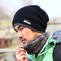 帽子男冬防寒护耳保暖韩版潮百搭冷帽男士冬天加绒针织包头毛线帽