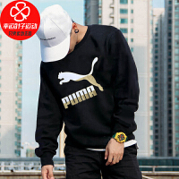 幸运叶子 Puma彪马卫衣男秋季新款运动服套头衫跑步休闲外套599296-51