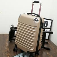 【跨店每满100减50】拉杆箱 24寸行李箱万向轮旅行箱20寸pc拉链拉杆箱时尚登机箱包