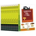 自然手册(全40册)
