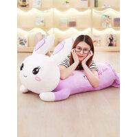 可爱布娃娃趴趴兔睡觉抱枕头熊公仔兔子毛绒玩具女生日礼物送女友