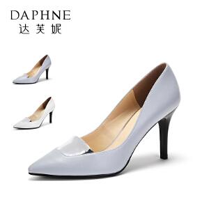 Daphne/达芙妮圆漾系列 时尚优雅社交金属拼接尖头浅口女鞋