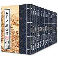 中华经典诵读教材全十八册(繁体竖排)