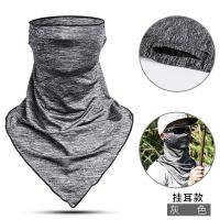 骑行面罩防晒面巾围脖套男魔术头巾夏季装备冰丝面罩头套d
