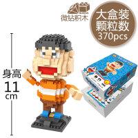 【当当自营】LOZ俐智微钻颗粒积木哆啦A梦小叮当造型创意拼装玩具 胖虎9808